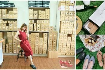 【女鞋推薦】一雙好鞋伴妳走天涯!女孩們的專屬好鞋都在這:波波娜拉 bubble Nara