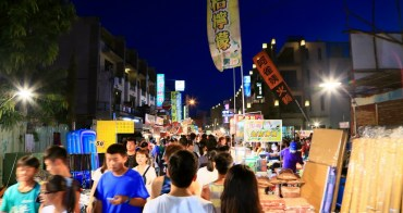 【台南景點】週一限定!好吃好玩又好逛的在地人夜市:麻豆夜市