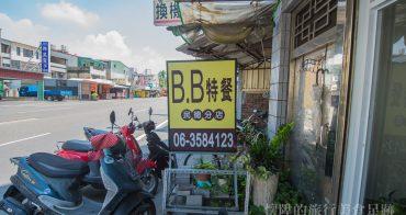 【台南便當】台南經典三色便當,你不能錯過的好滋味:BB特餐