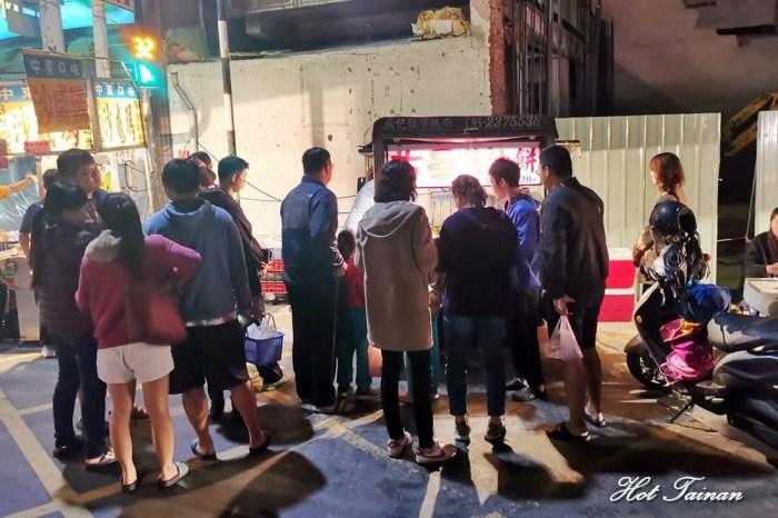 【台南美食】台南夜市超人氣蔥油餅是他?還沒開就先排隊:古曼蔥油餅
