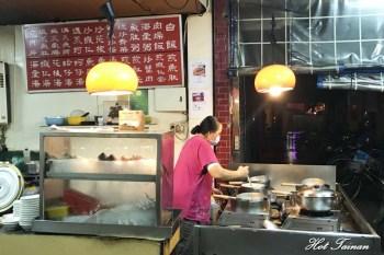 【台南美食】夜貓子必來的宵夜場,最在地的台南料理小吃店:富鴻魚肚小吃