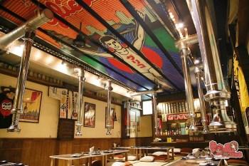 【台南美食】台南最狂日式居酒屋,竟然連大阪地標固力果跑跑人都搬進店:nest炭火燒肉專門