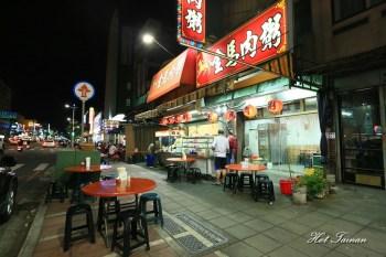 【嘉義美食】只賣晚餐和宵夜!價格超佛心到讓你邊點餐邊笑:金馬肉粥