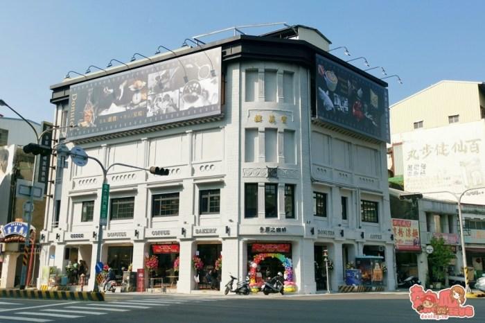 【台南咖啡廳】寶美樓外貌重現,多那之咖啡打造台南最美咖啡廳