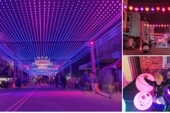 【台南景點】台南馬沙溝首次舉辦燈會,律動燈光秀驚豔貫穿全場~