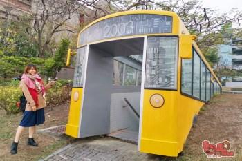 【台南資訊】搭台南公車竟然還可以賺獎金,不藏私教你怎麼搭最划算~
