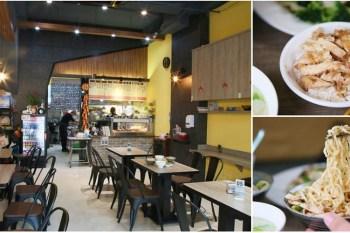 【台南美食】這是麵館不是咖啡廳!台南唯一的平價舒肥雞肉飯在這裡:和偉麵館