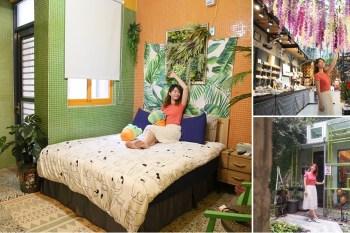 【台南住宿】神農街上的森林系住宿空間,跟著網美和文青來台南住一晚:台南森弄民宿