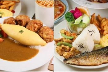 【台南早午餐】平日午後都接近滿座的早午餐店,還可以客製化餐點呢:好點 Better Brunch