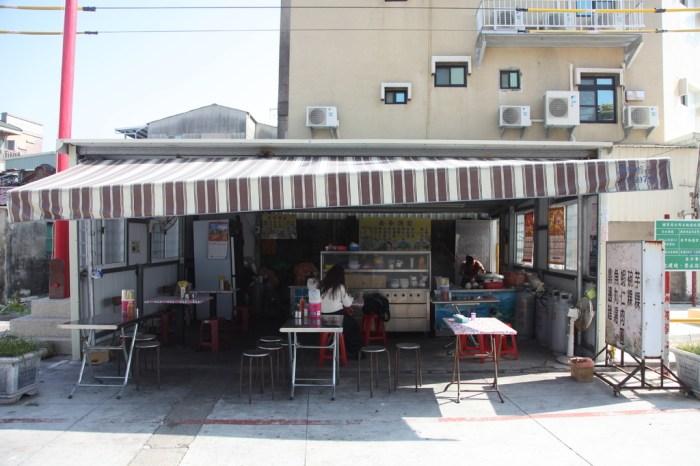 【台南美食】安平超過50年的蝦仁肉圓老店,在地人的隱藏美食:安平許家蝦仁肉圓