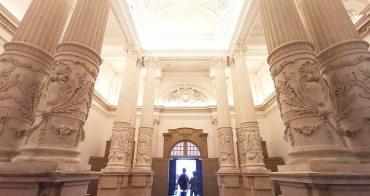 【台南景點】台南最神秘的機關!帶你走一趟台南版的霍格華茲:台南司法博物館