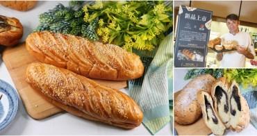 【台南麵包】看不到極光沒關係,你可以把極光麵包吃下肚!第二季極光麵包閃耀上市:晶英酒店