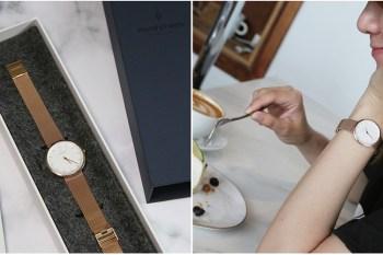 【生活品味】Nordgreen北歐極簡風精品腕錶,專屬於女孩們的時尚配件