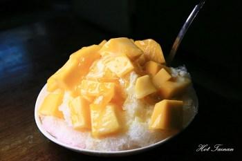 【台南冰店】台南吃芒果冰,這間一定不能錯過!小北觀光夜市內人氣老冰店:小北阿松冰品養生果汁