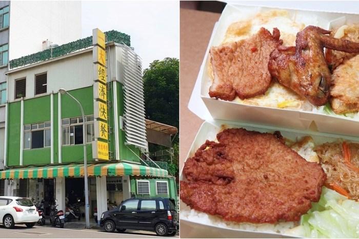 【台南便當】老台南人的經典便當傳說,司法博物館旁的人氣美味:一大經濟快餐