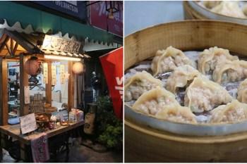 【台南美食】台南少見的蒸餃專賣店,街邊木製小攤車給你日本街邊小酒吧的感覺:大野蒸餃