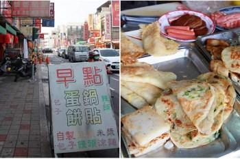【台南早餐】沒有招牌的大同早點店,台南超過20多年的在地老店