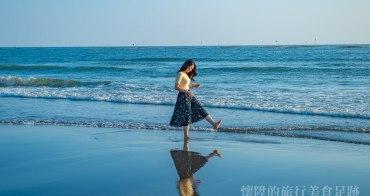 【台南景點】台南也有絕美的天空之鏡,跟著這樣走才能到的台南秘境~