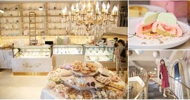 【台南甜點】誤入了城堡當公主!恍然發現原來這裡是專屬於台南的甜點屋:名坂奇洋菓子店