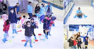 【台中景點】玩雪真的免出國!消暑滑雪道超好玩,大人小孩都瘋狂的玩雪聖地:SNOWTOWN雪樂地