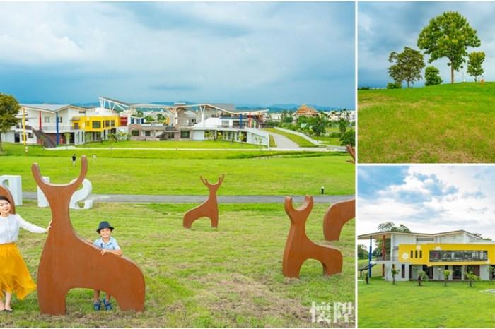 【台南景點】佔地11.2公頃的遊客中心!不說還以為是哪個新開的森林遊樂園:西拉雅官田遊客中心