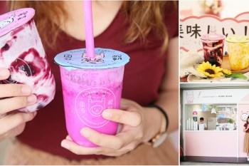 【台南飲料】出其不意的特色優格飲品,女孩們最潮又健康的新選擇:圓石酸奶