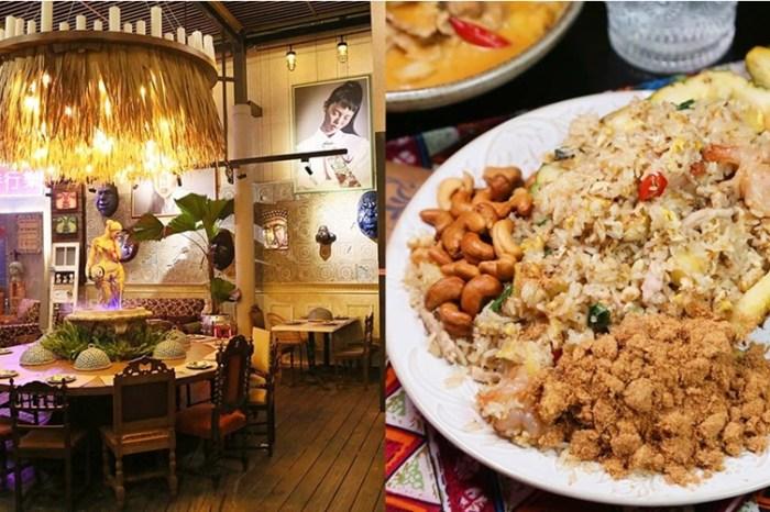 【台南美食】台南最浮誇的泰式料理店,親愛的我把整個泰國都搬來台南了:Nest de 后院泰式餐廳