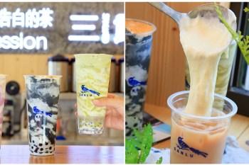 【台南飲料】全新開幕的飲料美術館!竟也把「鮮奶麻糬」加進飲料了:三露奶茶舖