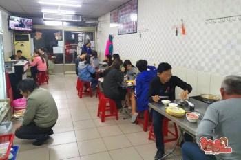 【台南火鍋】150元就可以獨享的沙茶爐,真正在地人吃的火鍋店:廣東汕頭沙茶爐