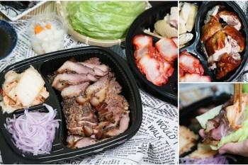 【台南美食】台南佳里獨家販售!不到三小時就完售的霸氣肉肉組合,想吃記得先預訂:西港烤雞油雞佳里店