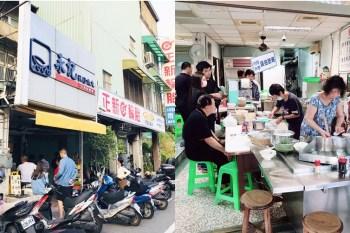 【台南美食】經典不是不再,只是短暫休息片刻!台南在地人的經典早午餐是這味:永記虱目魚丸