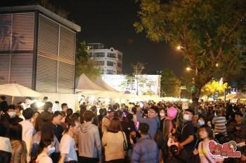 【台南活動】2020台南11月份活動總整理,台南11月必去活動和景點都在這~