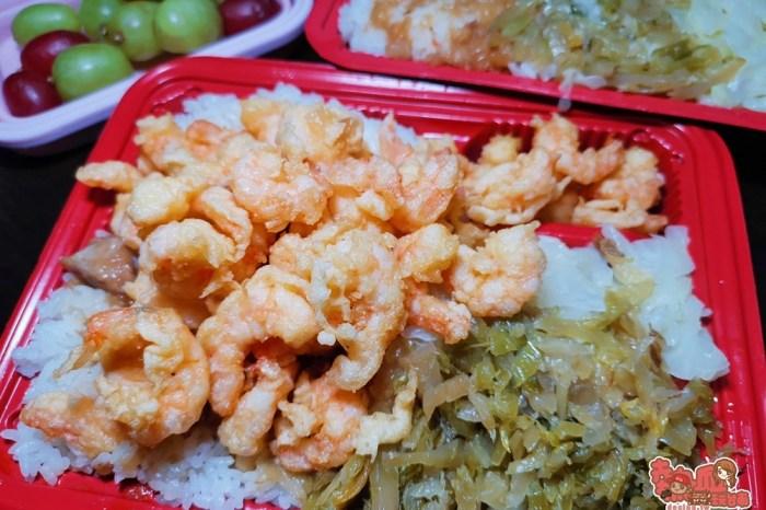 【台南美食】每天只賣四小時的人氣蝦肉飯!晚來真的會吃不到:西港蝦肉飯