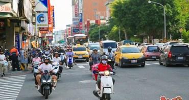 【台南旅遊】台南北門路巡禮!帶你看看記憶中的北門路,有哪些店還讓你念念不忘呢~