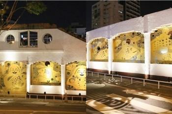 【台南景點】台南全新景點「大海的寶物」!河樂廣場的新鄰居,未來台南新興打卡點~