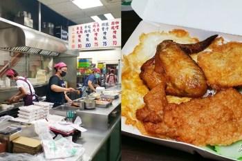 【台南美食】東菜市對面的便當老店!快餐的美味老饕最知道:大一便當