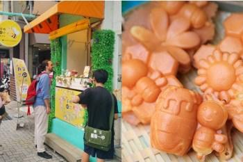 【台南甜點】台南火車站旁的人氣蜜蜂雞蛋糕,連外國人都著迷台式下午茶:蜜蜂採花雞蛋糕
