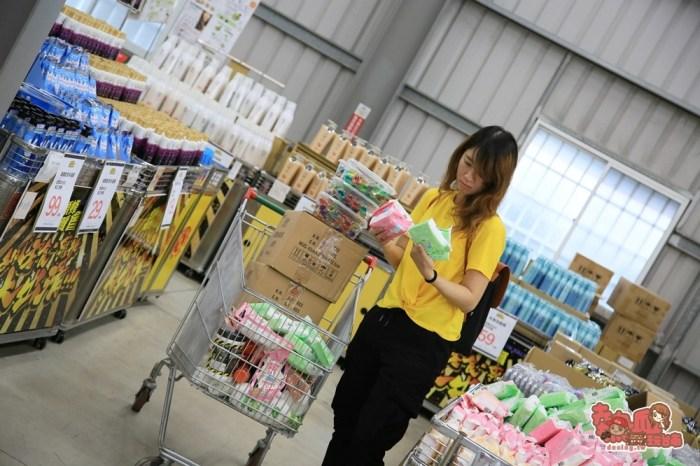 【台南批發】台南最大的美妝、零食批發場!澳寶全系列超低價下殺,生活日用品「5元起」就能買到