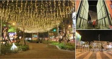 【台南活動】海安路聖誕節封街活動!台南最美聖誕燈海,聖誕列車等你一起來玩~
