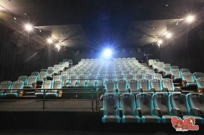 【台南電影院】南紡威秀影城A2館全新開幕!全雷射影廳、開幕活動來就有機會獲得免費電影票~