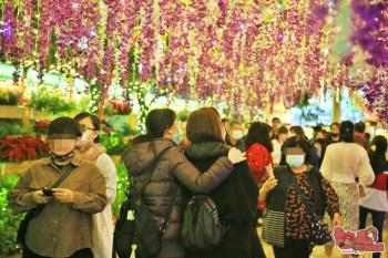 【台南活動】2021台南1月份活動總整理,台南1月必去活動和景點都在這~