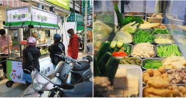 【台南美食】鹽水雞竟然有賣「舒肥雞胸肉」!巨量蔬菜就連鄰居都每天來排隊購買:鮮蔬雞-鹽水雞料理