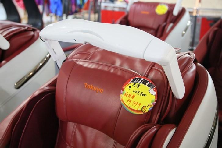 20210108154951 55 - 熱血採訪│台南少見的按摩椅特賣又來囉!還有大小家電和冬季暖被,限時10天要買要快~
