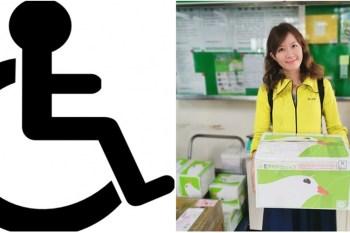 【舊衣捐贈】台南市脊髓損傷協會募集冬季衣物,將家中用不到的衣物捐出來吧~