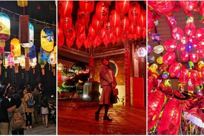 【台南燈會】台南市區賞燈攻略!一次帶你看遍三大燈區,體驗過年氣氛就這樣玩~