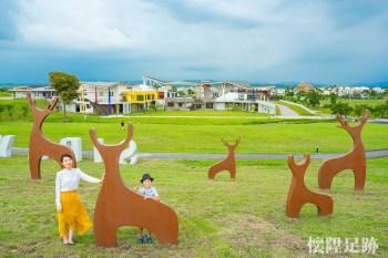 【台南景點】台南親子旅遊景點何處去?最新最好玩的親子旅遊景點都在這~