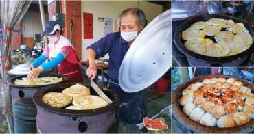 【台南早餐】南門路上的無名水煎包!前水交社市場內的傳統美味:水交社無名水煎包