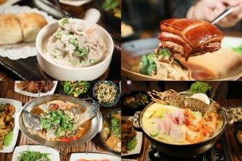 【台南美食】文化中心旁的新興熱炒店!懂吃的人都必點「泰式南洋風味料理」:龍來現代炒館
