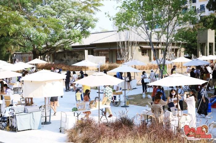 【台南活動】今年3月最浪漫的市集!100間店家共同參與,賞你一個最美的周末假期:森ノ市 ᴍᴏʀɪ ᴍᴀʀᴋᴇᴛ