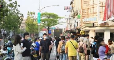 【海安路美食】台南海安路美食吃起來!來台南從早上吃到宵夜的好選擇~